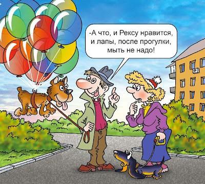карикатура воздушные шарики