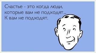 Мечта о счастье