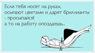 Сон картинка