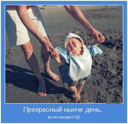 весёлый ребёнок