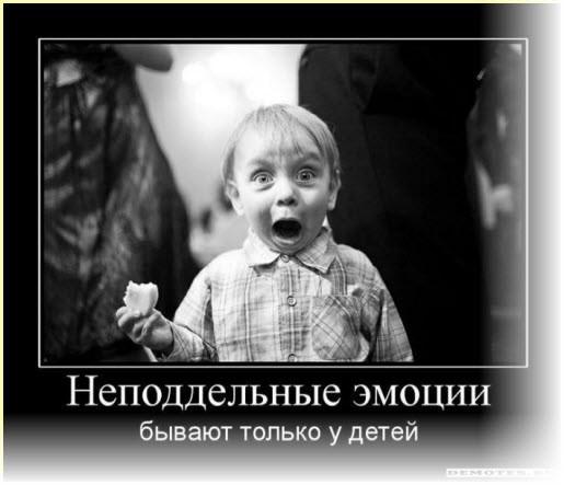 картинки про детей с надписями
