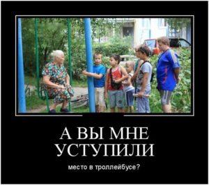Бабушка и дети