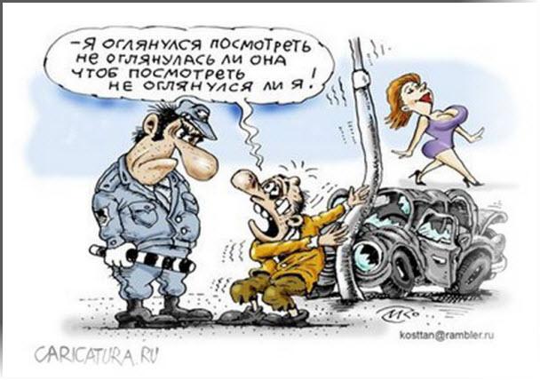 Водитель машины