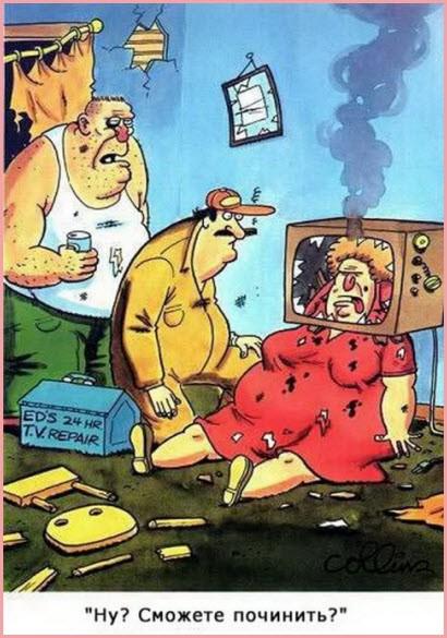 Телевизор сломался