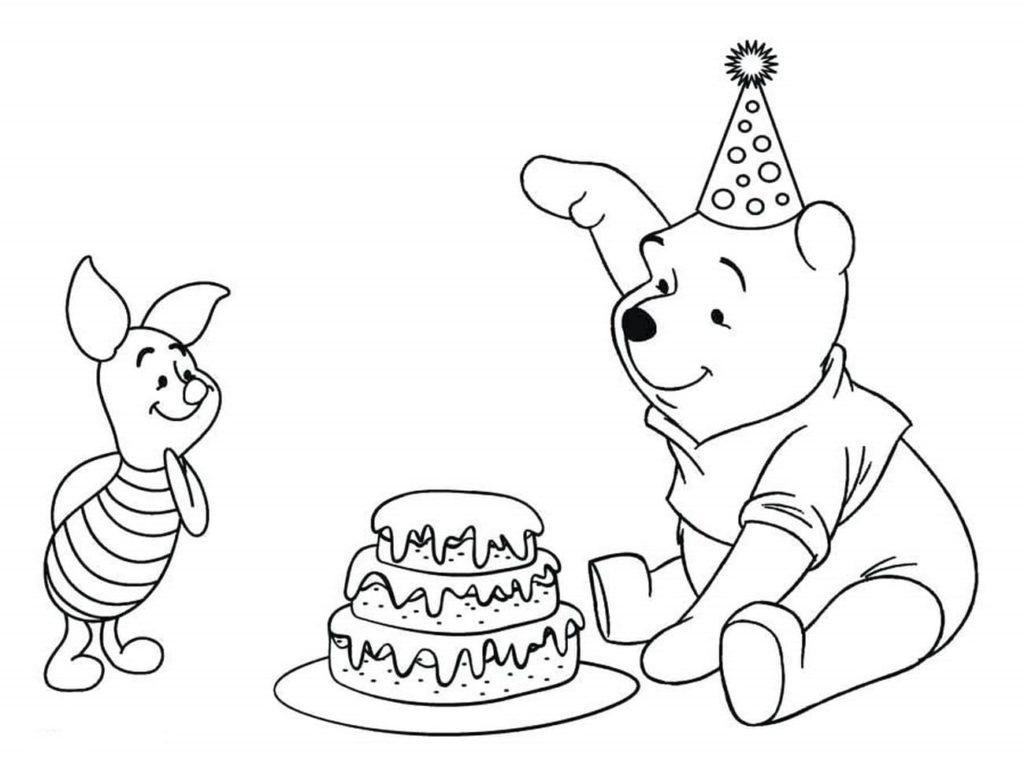 Раскраска с днём рождения 40