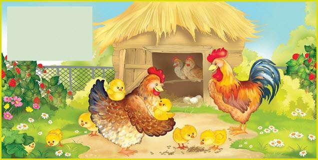 Семейная идиллия:петух, курица и детки