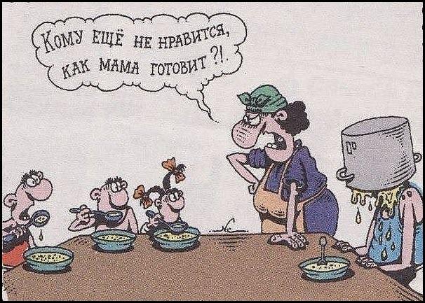 Плохая еда