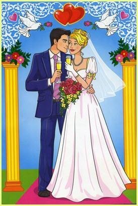 Романтичная пара
