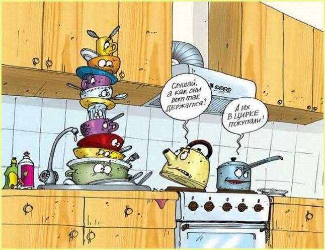 Диалог на кухне