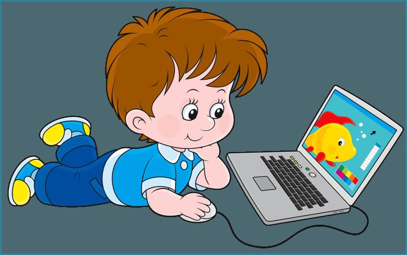 На картинке мальчуган с ноутбуком