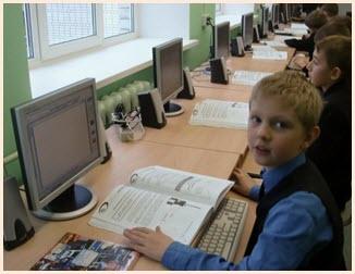 Дружим с книгой и с компьютером