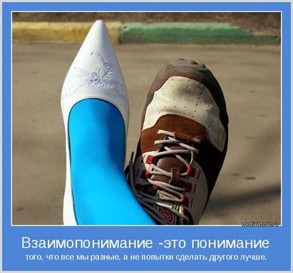 Фото с обувью