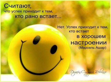 Смайлик улыбается 15