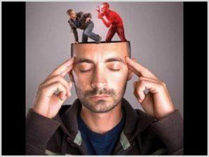 Внутренний конфликт невротика