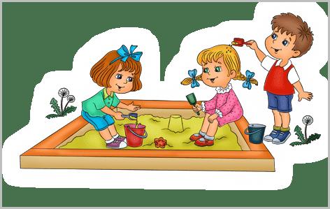Картинка с детьми в песочнице