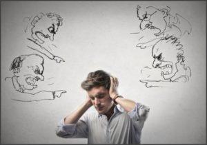 Страх осуждения и чувство вины