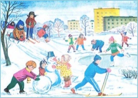 Зимние забавы на картинке