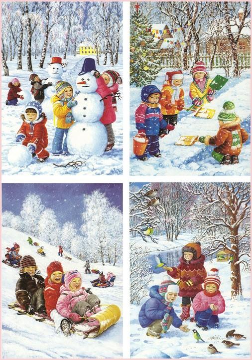 Черыре картинки с детьми
