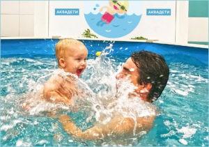 Папа с сыном в бассейне
