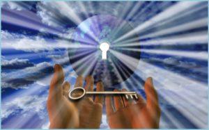 Ключ к бессознательному