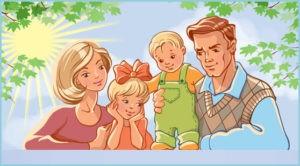 Семья в сборе