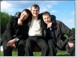 Фото три парня