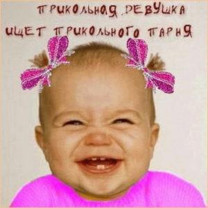 Весёлая девочка15