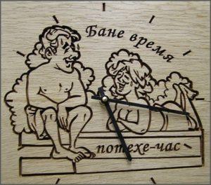 Картинка в бане