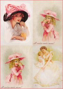 Картинки для декупажа дети