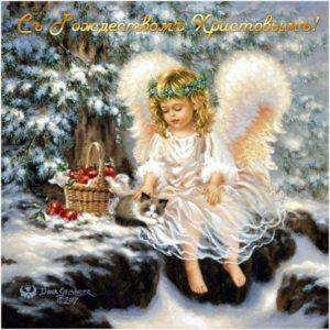 Рождественский ангел с кошкой