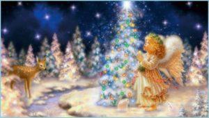 Рождественская ёлка с ангелом