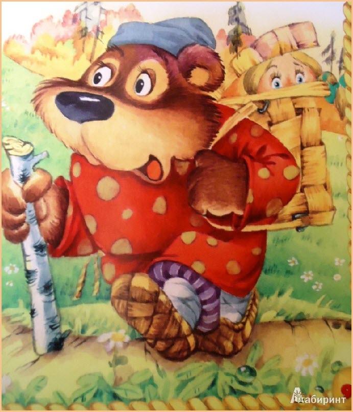 картинка смешной медведь