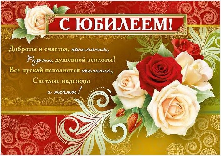 Картинка с букетом роз