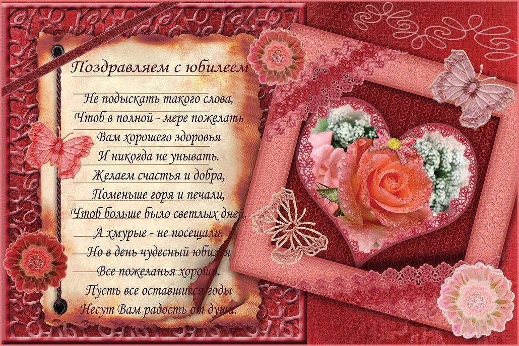 Картинка сердце и цветы