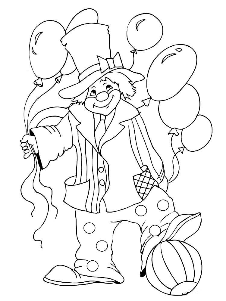 Клоун в цирке рисунок 45