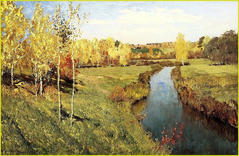 Золотая осень картина