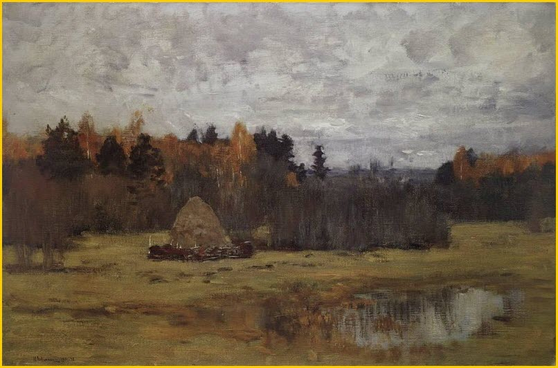 Поздняя осень картина