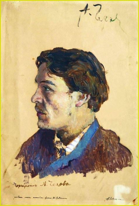 Портрет Чехова