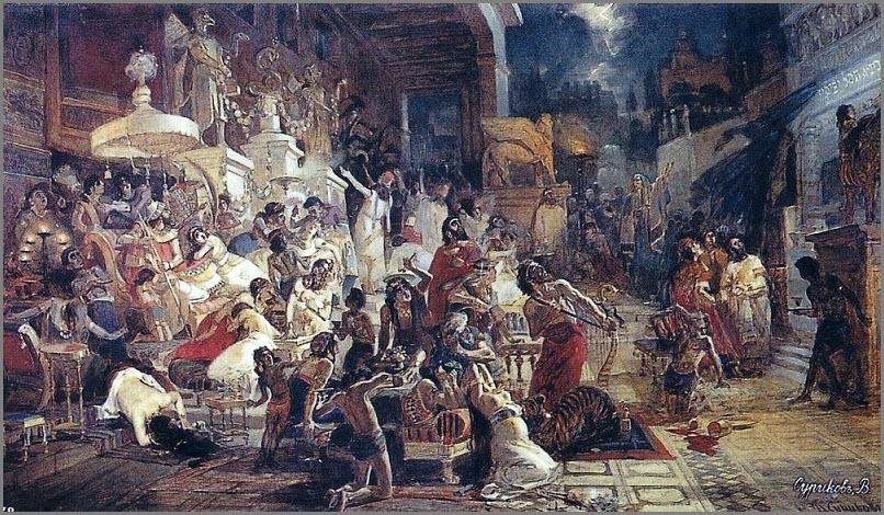 Пир Валтасара картина