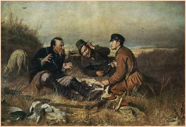 Охотники на привале картина