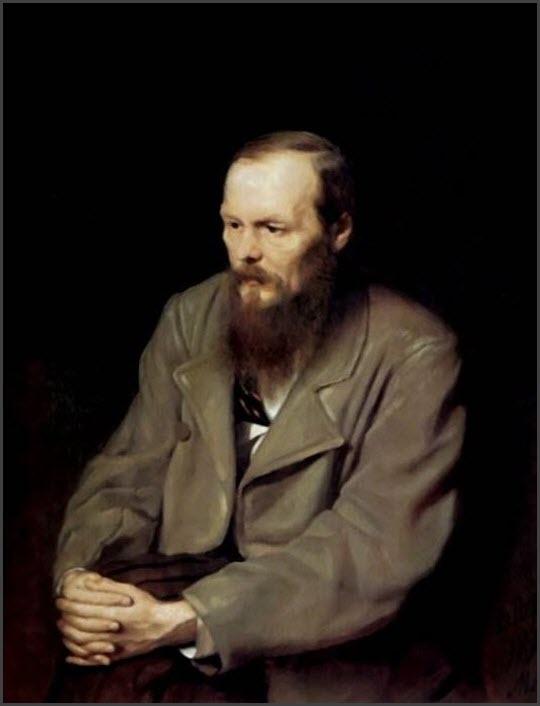 Портрет Достоевского