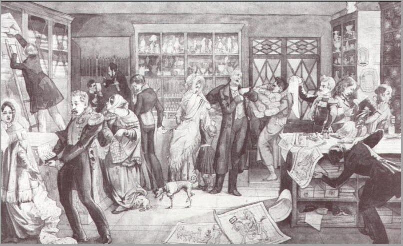 Магазин рисунок