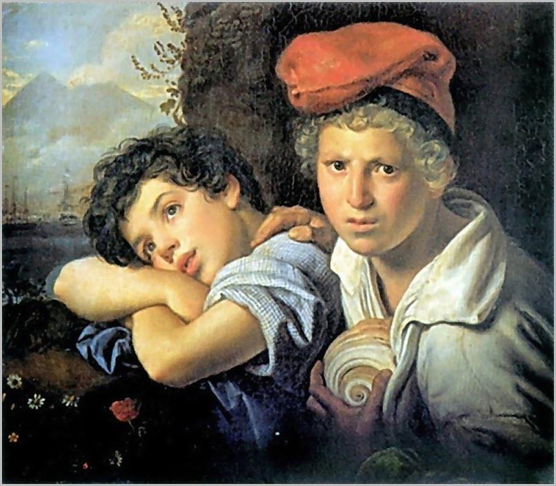 Мальчики рыбаки