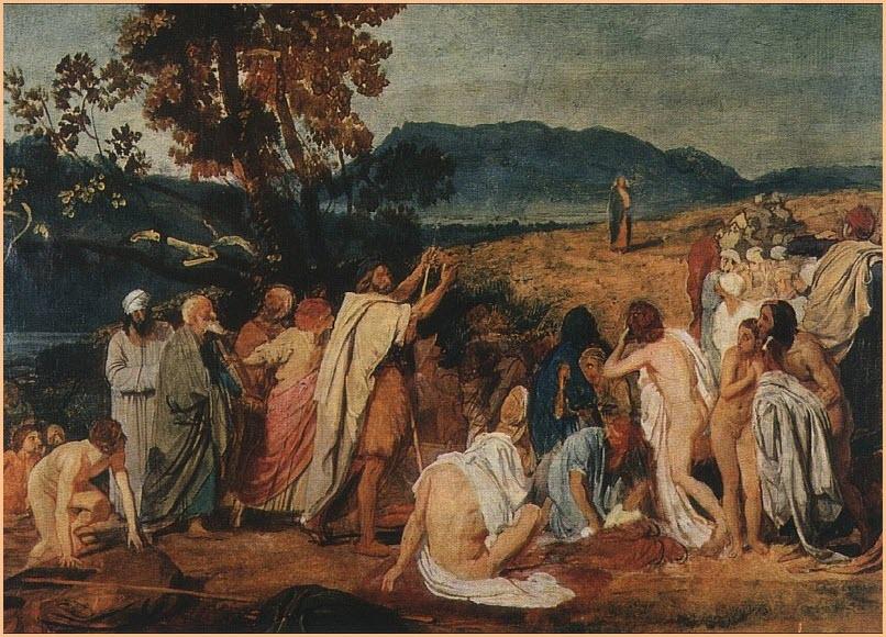 Явление Христа народу картина
