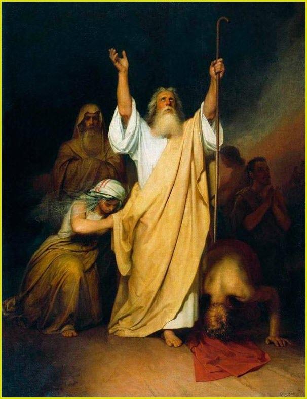Молитва Моисея