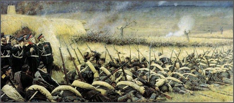 Перед атакой под Плевной картина