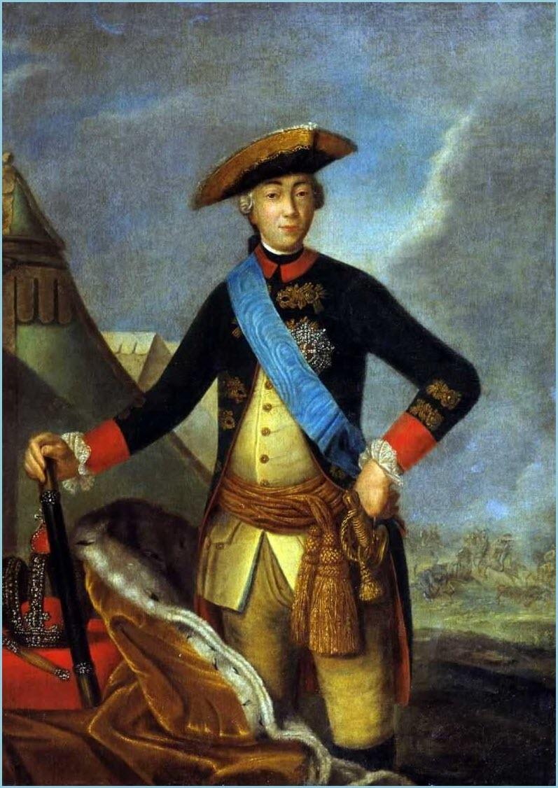 Портрет Петра III
