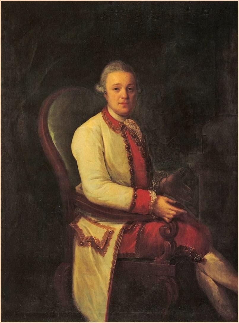 Портрет Тютчева