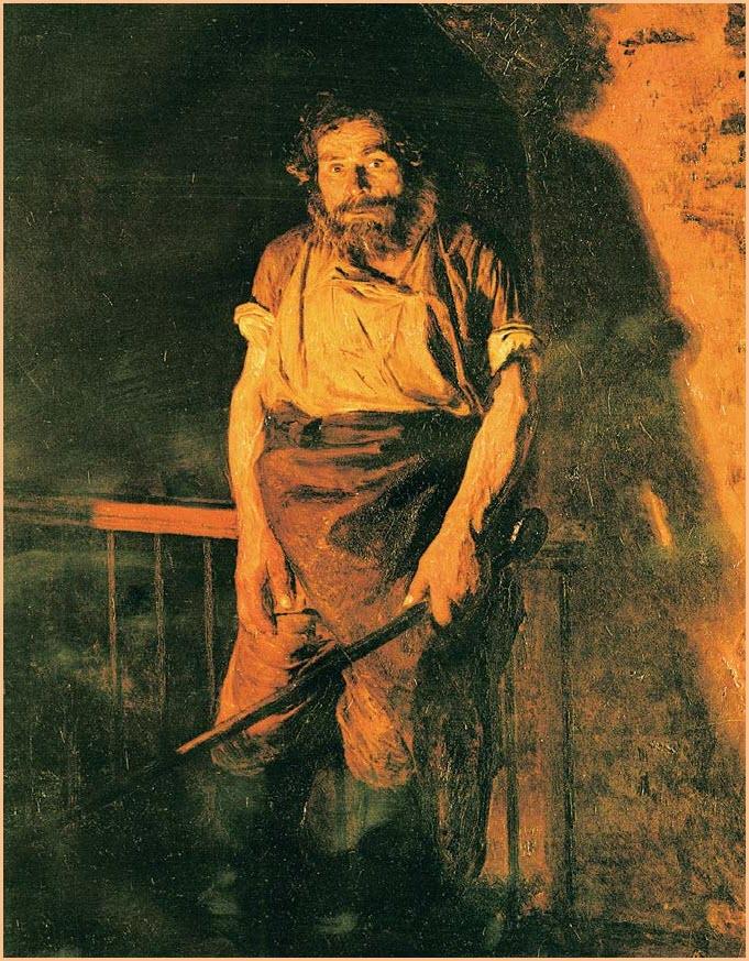 Кочегар картина