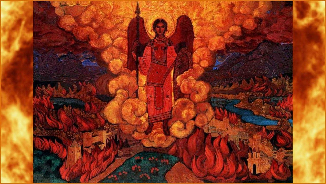 Ангел последний 1